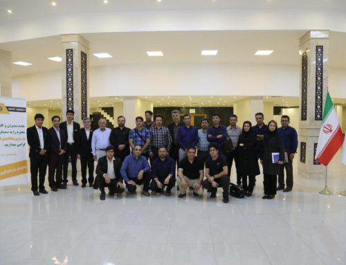 برگزاری سمینار آموزشی بازسازی یاتاقانهای فوق سنگین به روش سانتریفیوژ در آب وبرق خوزستان