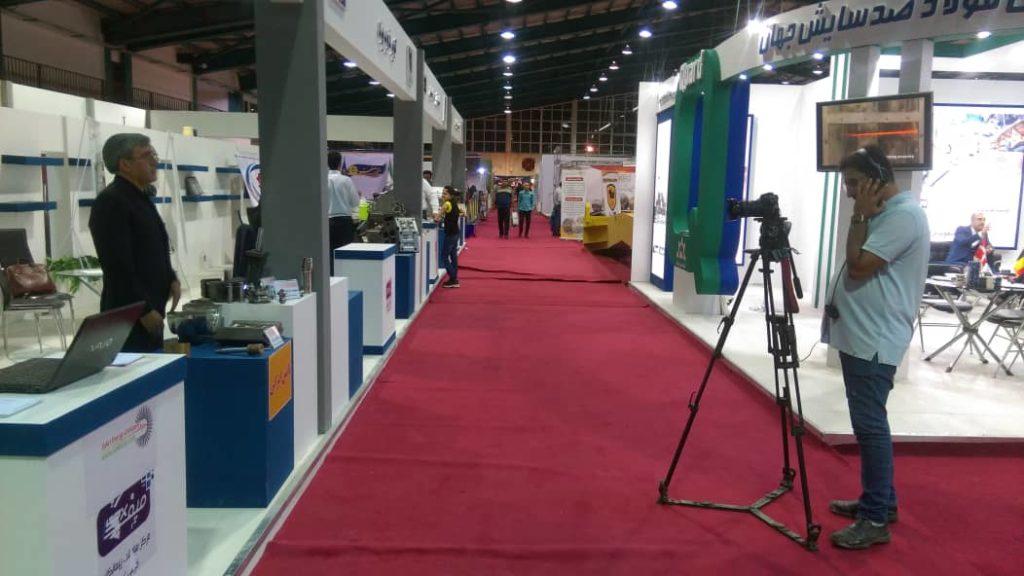 نمایشگاه تخصصی صنعت و معدن